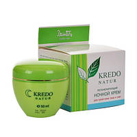 Dzintars Kredo Natur (Дзинтарс Кредо Натур) Регенирирующий ночной крем для сухой кожи лица и шеи 50 мл