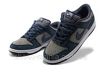 Кроссовки Nike SB (grey-blue)