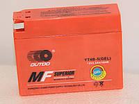 Аккумулятор(АКБ)12В 2.3А Honda Dio34 гелевый