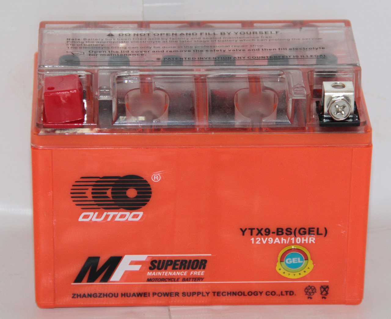 Аккумулятор (АКБ)12В 9А для скутеров - Интернет магазин VIN-TIK в Каменце-Подольском