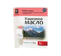 100 % ОРИГИНАЛ Каменное масло (белое мумие) с дигидрокверцетином