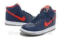 Nike Dunk High синие