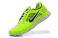 Мужские кроссовки Nike Free 5.0 салатовые
