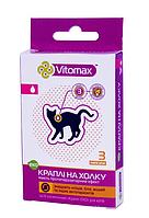 Капли Vitomax-ЭКО – противопаразитарное средство для кошек, 3 пипетки