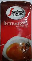 Кофе молотый Segafredo Intermezzo Quattro 250 г.
