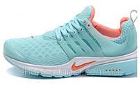 Женские кроссовки Nike Air Presto голубые, фото 1