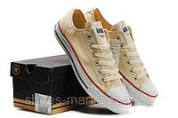 Кеды Converse All Star Low бежевые