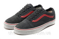 Кеды VANS Old Skool (darkgrey), фото 1
