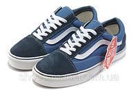 Кеды VANS Old Skool (blue-white), фото 1