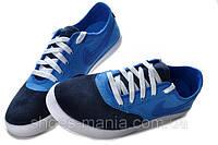 Мужские мокасины Nike Regent Split синие, фото 1