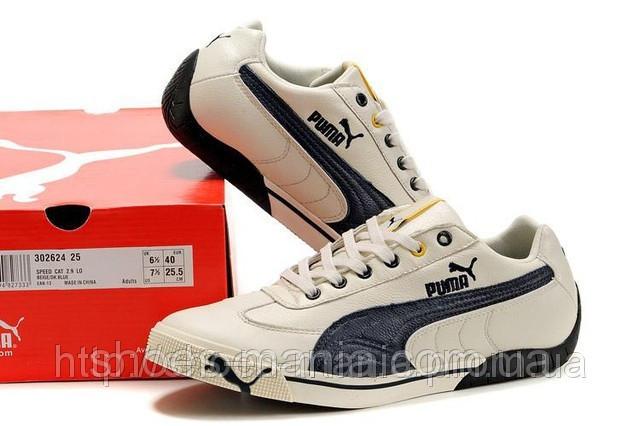 pas mal fbefc 529cd Мужские кроссовки Puma Speed Cat 2.9 Low бежевые