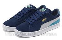 Мужские кроссовки  Puma Suede blue-grey