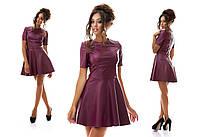 Платье из кожи 5 цветов
