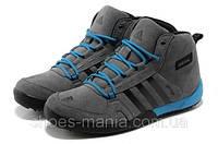 Зимние кроссовки Adidas Daroga grey А-10049-7