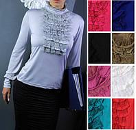 Новинки! Женские блузки.