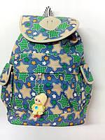 Подростковый рюкзак для девочки, Звёзды