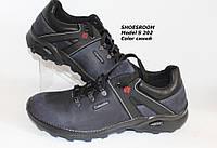 Демисезонные кожаные кроссовки синего цвета S202
