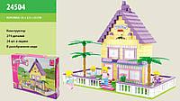 Конструктор Ausini 25404 Дом и дворик (Страна чудес), 274 детали