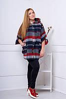 Женское пальто осень весна 301  клетка большие размеры 52-58 размеры