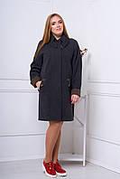 Женское пальто осень весна 515 серый большие размеры 52-60 размеры