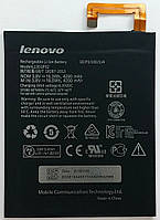 Аккумулятор Original для планшетов Lenovo Idea Tab A5500, Tab 2 A8-50F, 4290mAh