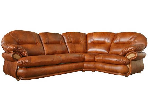 Кожаный диван Орландо, не раскладной диван, мягкий диван, мебель из кожи, диван, фото 2