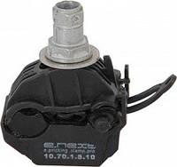Проколюючий затискач E.next e.pricking.clamp.pro.10.70.1.5.10, 10-70 кв.мм/1,5-10кв.мм