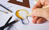 Дизайнерські послуги у Бердичеві