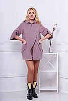 Женское пальто осень весна 301 пудра 42-50 размеры