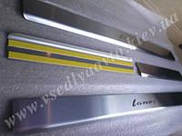 Накладки на пороги ZAZ LANOS с 2001 г. (Standart)