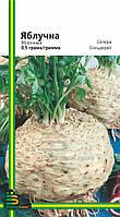 Семена сельдерея Яблочный (любительская упаковка)0,5 гр.