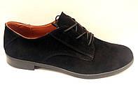 Туфли Оксфорд женские замша натуральная Uk0311
