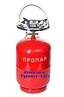 """Газовый комплект """"Кемпинг Турист-12л"""""""