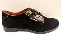 Туфли Оксфорд женские из замши и кожи Uk0312
