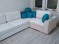 Перетяжка угловых диванов Днепропетровске