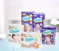 Подгузники Dada 1 Little One Newborn (2-5 кг), фото 2