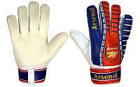 Перчатки вратарские юниорские FB-0029-15 ARSENAL (PVC, р-р 5-7, синий-красный-белый)