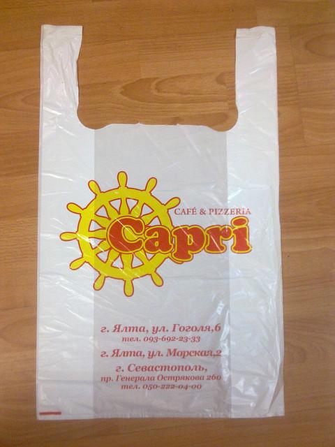 Пакет поліетиленовий майка Capri
