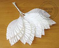 Листочки для декора белые 5см