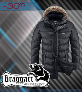 Куртка мужская с тёплым капюшоном