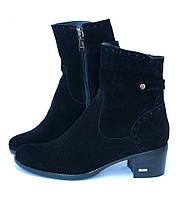 """Ботинки демисезонные женские """"4003 З"""""""