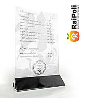 Дизайнерский меню-холдер для кафе, салона, ресторана, фото 1