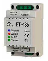 Преобразователь интерфейсов ЕТ-485