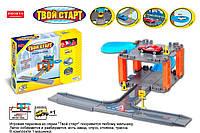 Детская игрушка гараж