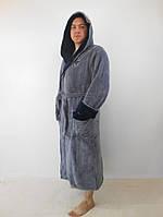 Мужской махровый халат с двойным капюшоном серый+синий пушистая махра