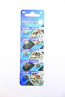Батарейка часовая Mastak AG5 BL10 393, SR48, LR48, LR754