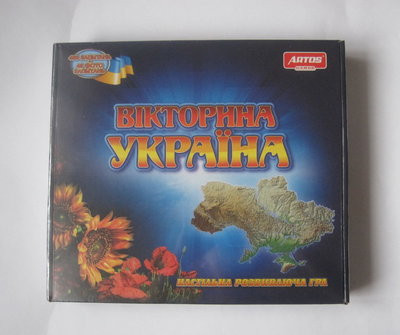 Наст. игра Викторина Украина Ост. /8/ - Many.Toys игрушки и товары для детей в Днепре