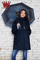 Пальто Авелин тёмно-синее LENER  CORDIER  демисезон