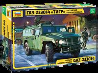 """Сборная модель Zvezda (1:35) Российский бронеавтомобиль ГАЗ-233014 """"Тигр"""""""
