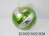 Мяч волейбол, в сетке 22х22х22 /120-2/